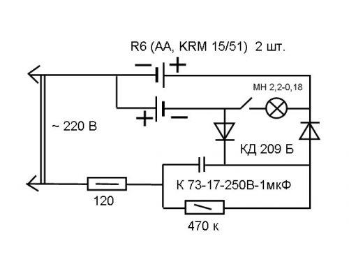схема фонаря ан-0-002-2дик